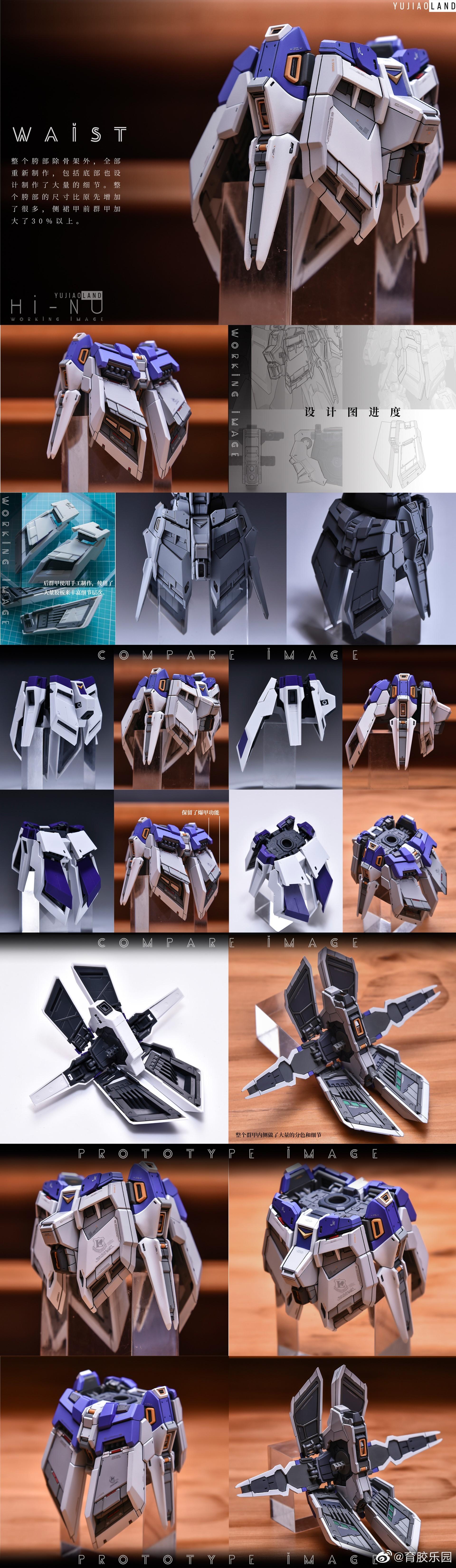 G438_2_MG_hi_nu_detail_003.jpg