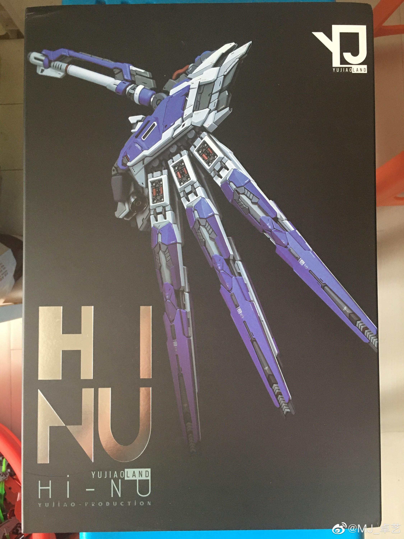 G438_yujiao_hinu_001.jpg