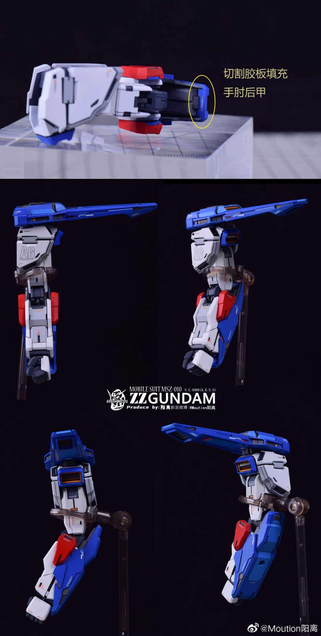 G480_ZZ_006.jpg