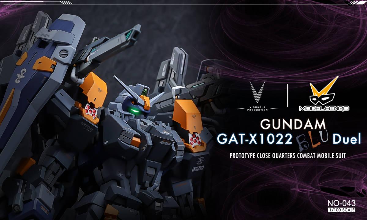 G523_2_GAT_X1022_012.jpg