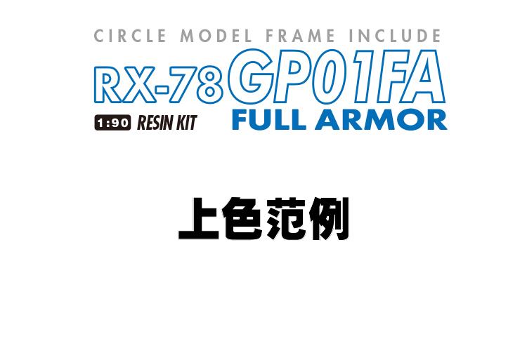 G532_3_GP01FA_016.jpg