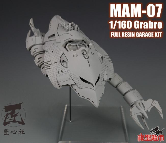 G590_MAM_07_Grabro_002.jpg