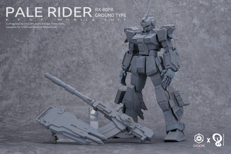 G599_MG_pale_rider_rx80PR_007.jpg
