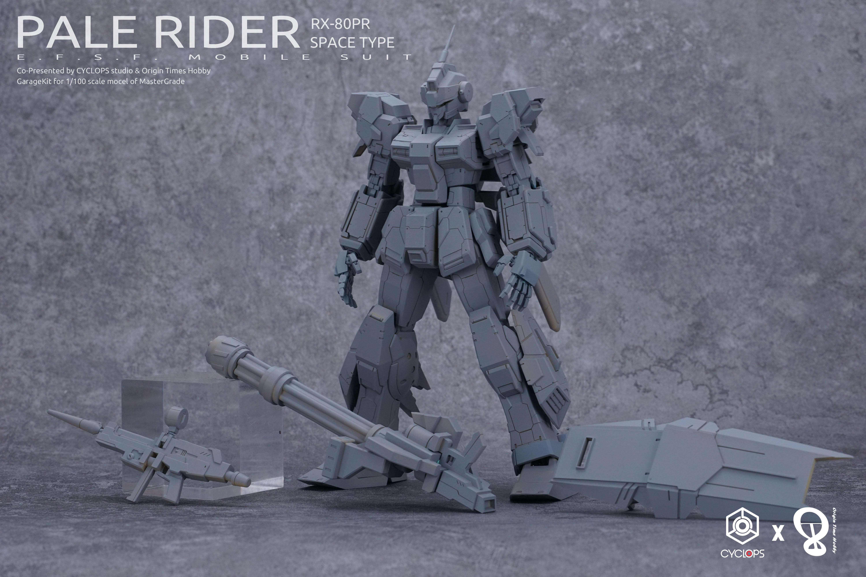G600_MG_pale_rider_rx80PR_space_type_005.jpg