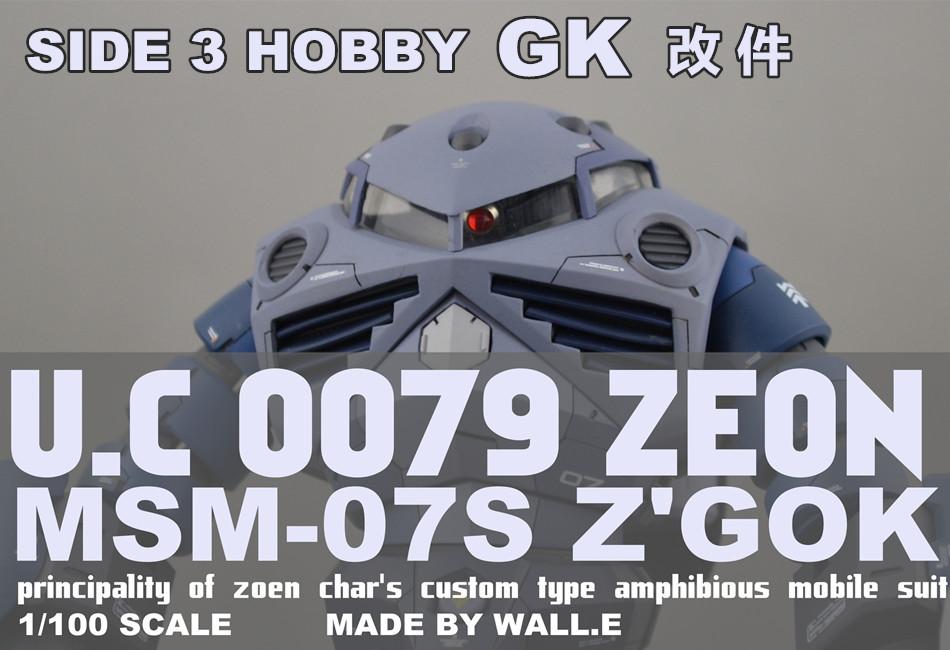 G627_zgok_001.jpg