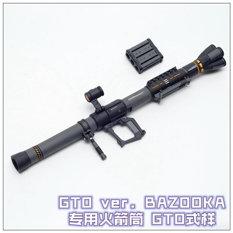 G628_SH_X_GMD_1_60_PG_ZAKU_008.jpg