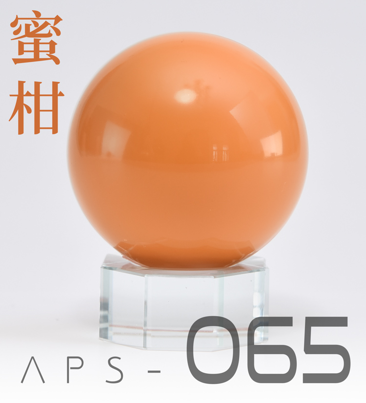 G630_002.jpg