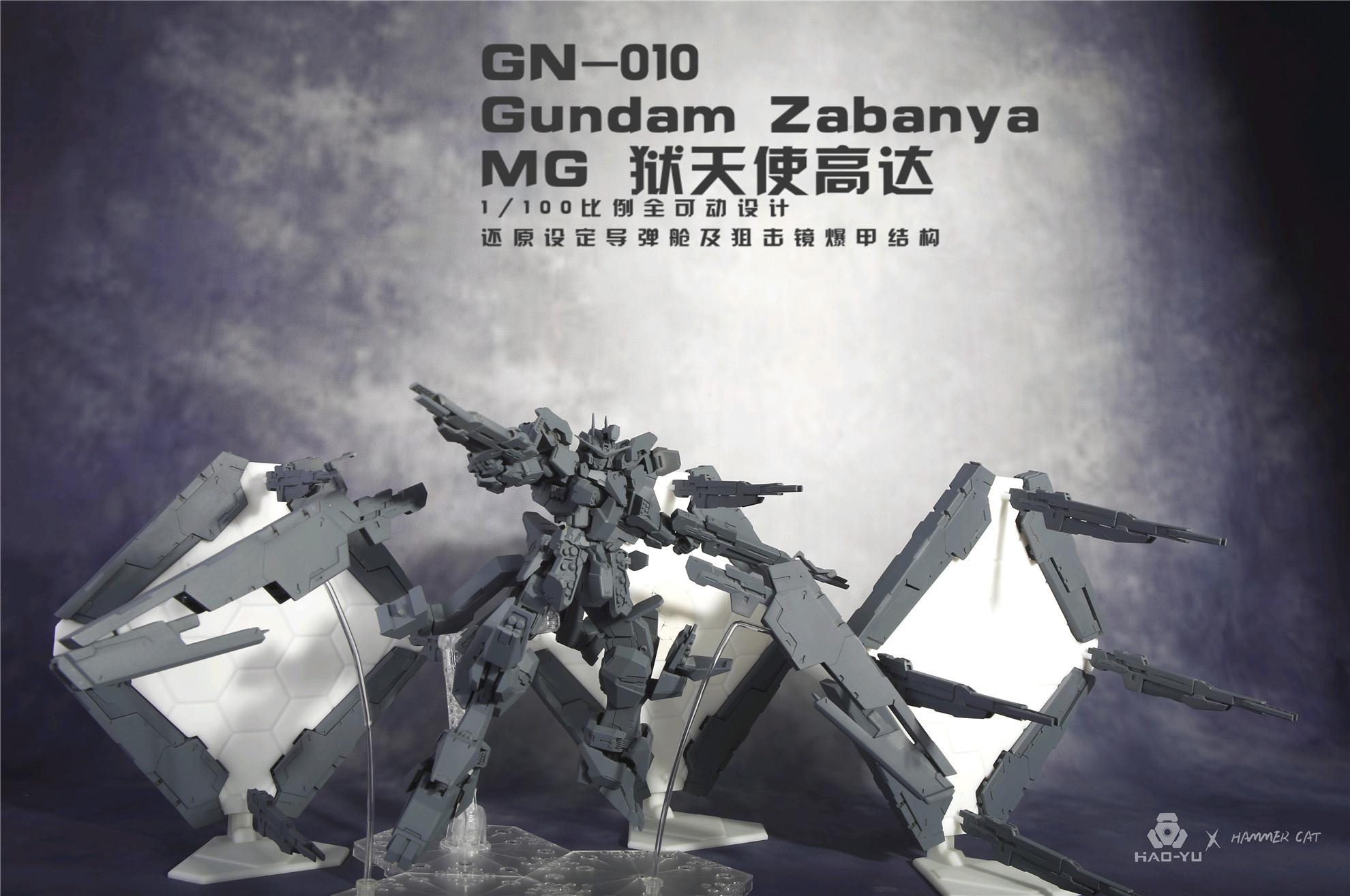G652_Gundam_Zabanya_001.jpg