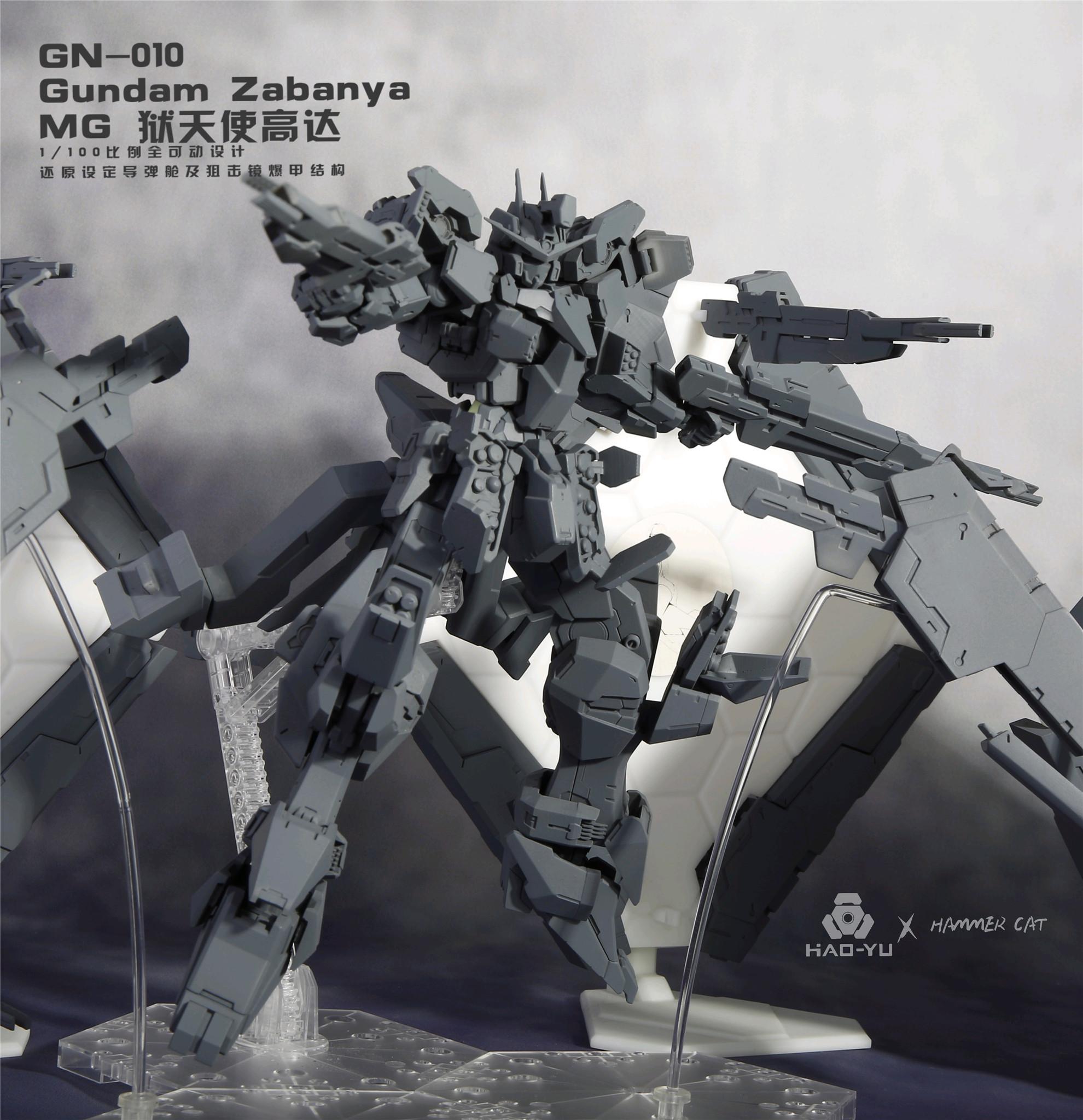 G652_Gundam_Zabanya_002.jpg