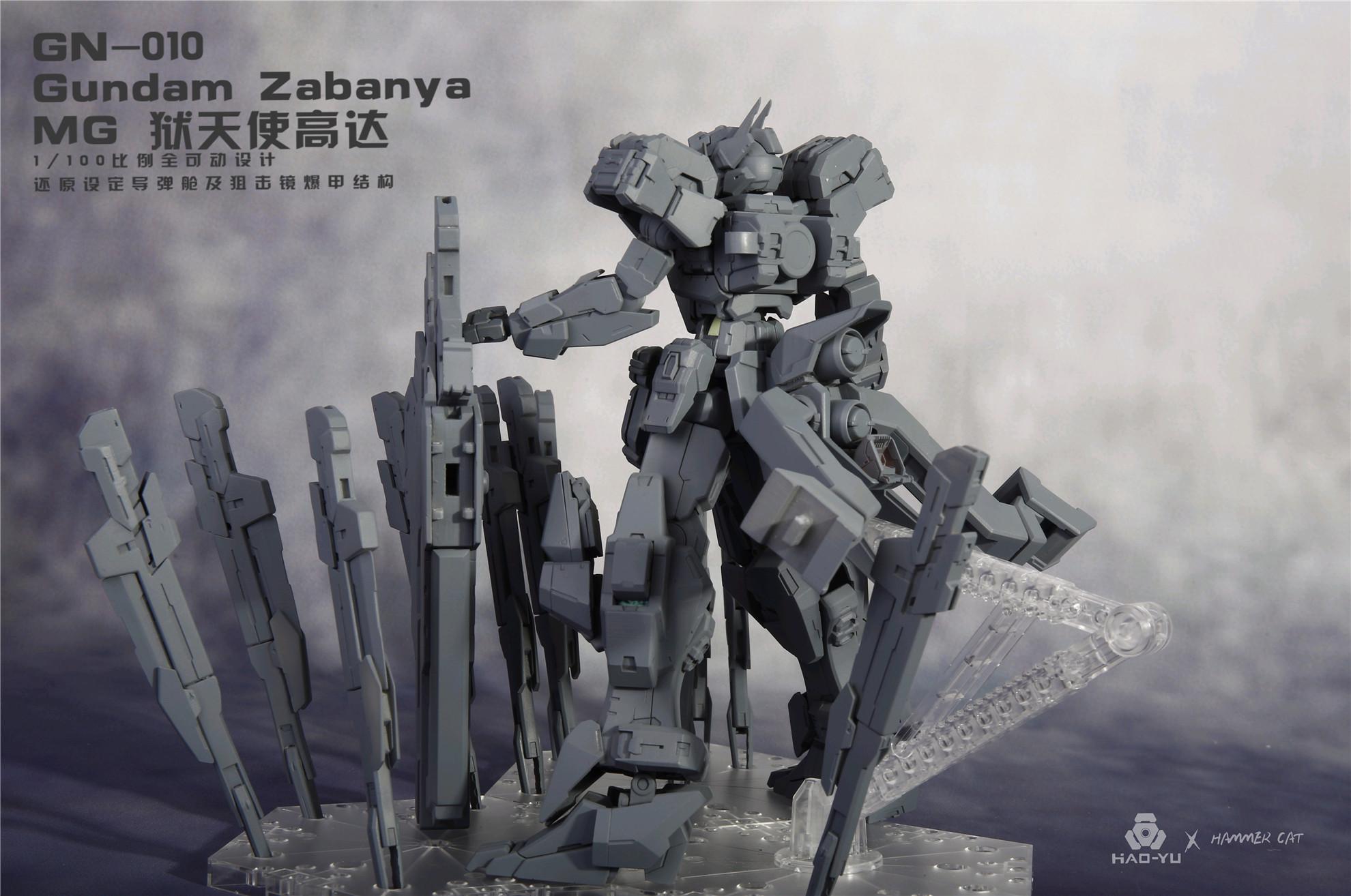 G652_Gundam_Zabanya_003.jpg