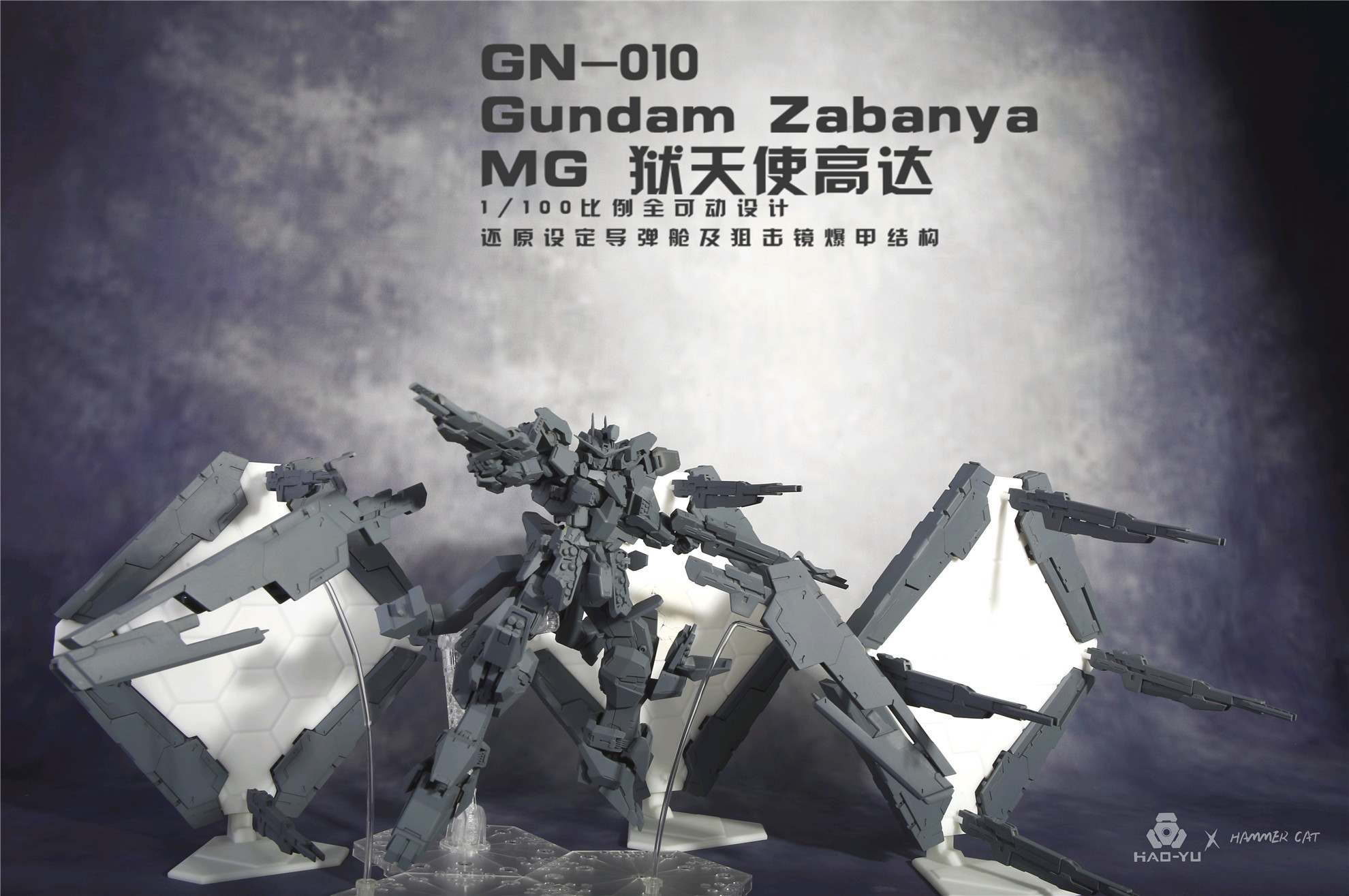 G652_Gundam_Zabanya_009.jpg