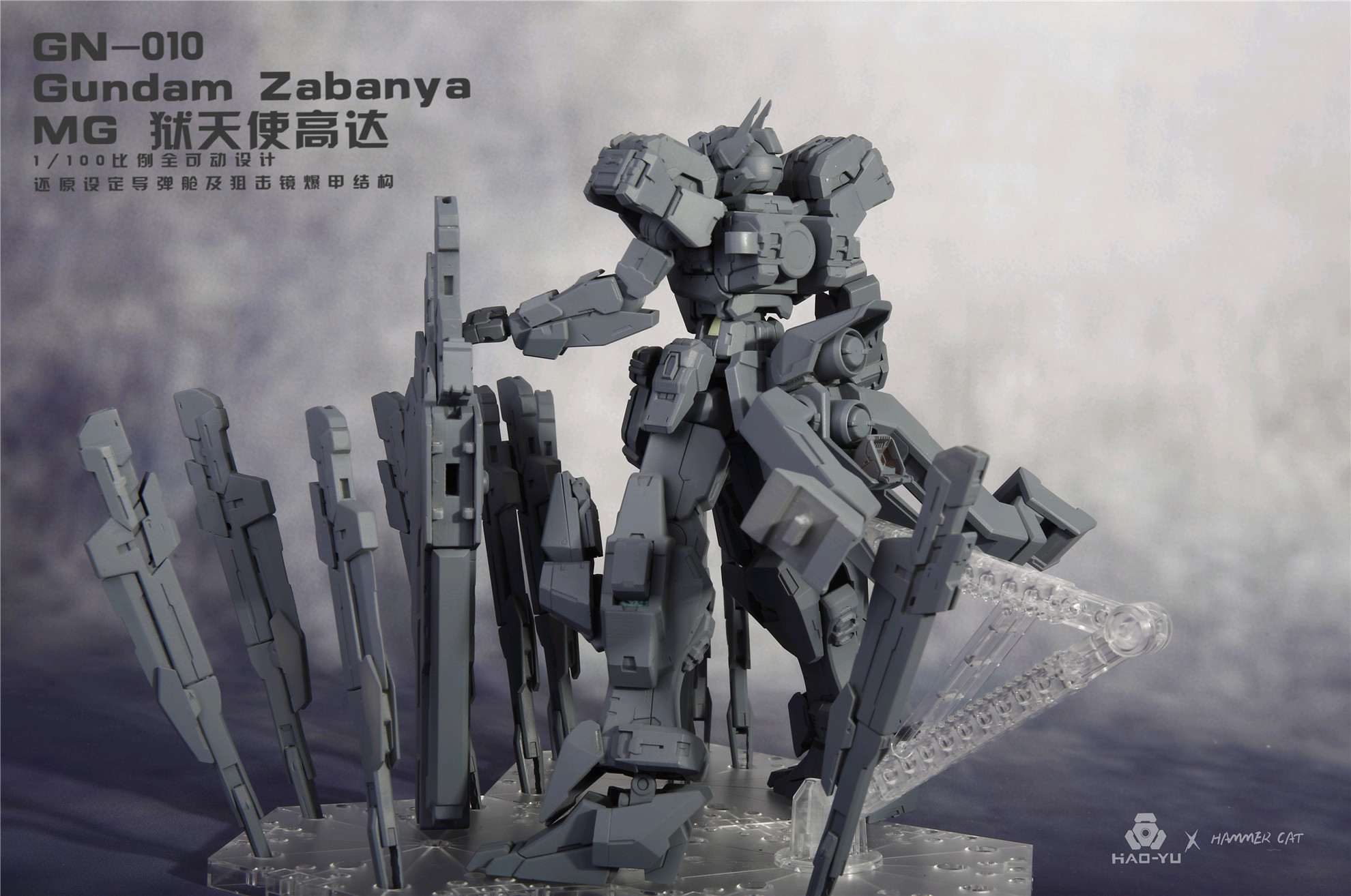 G652_Gundam_Zabanya_010.jpg