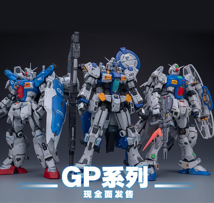 G674_gp00_gmd_023.jpg