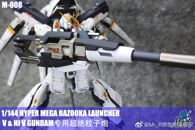 G678_HG_144_mega_bazooka_launcher_001.jpg