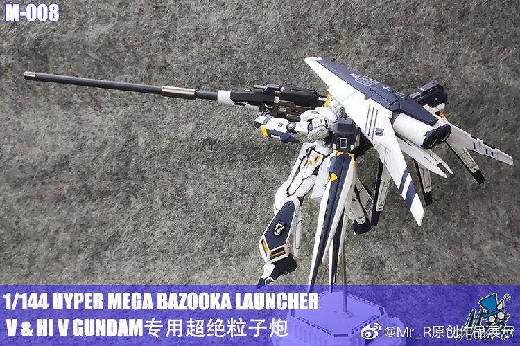 G678_HG_144_mega_bazooka_launcher_002.jpg
