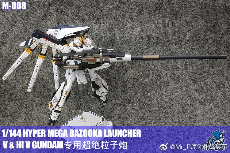 G678_HG_144_mega_bazooka_launcher_003.jpg