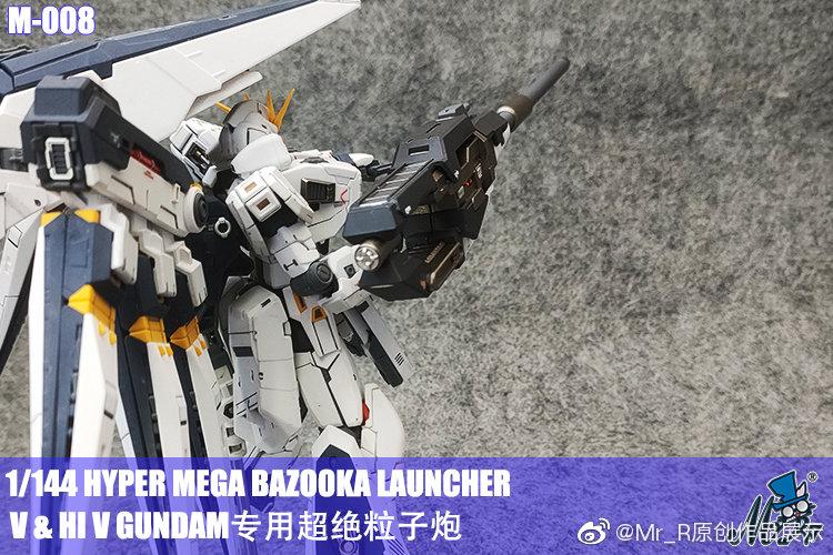 G678_HG_144_mega_bazooka_launcher_004.jpg