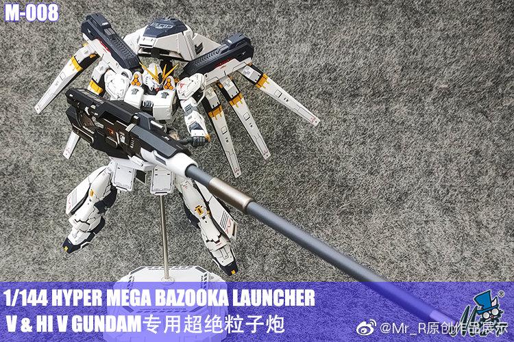G678_HG_144_mega_bazooka_launcher_005.jpg