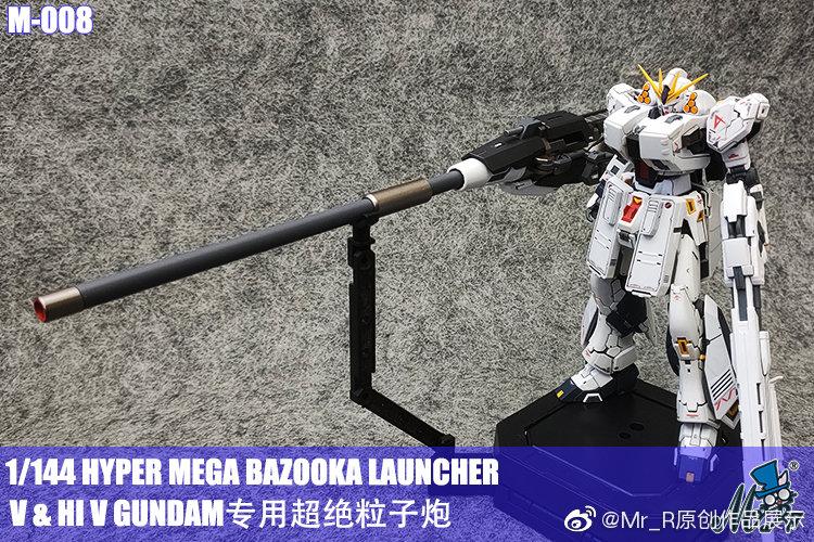 G678_HG_144_mega_bazooka_launcher_006.jpg