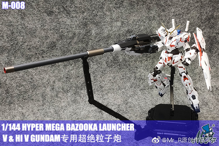 G678_HG_144_mega_bazooka_launcher_007.jpg