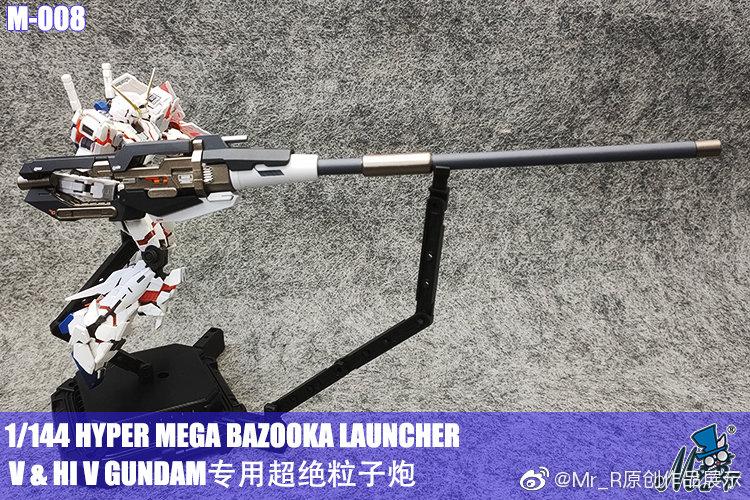 G678_HG_144_mega_bazooka_launcher_008.jpg