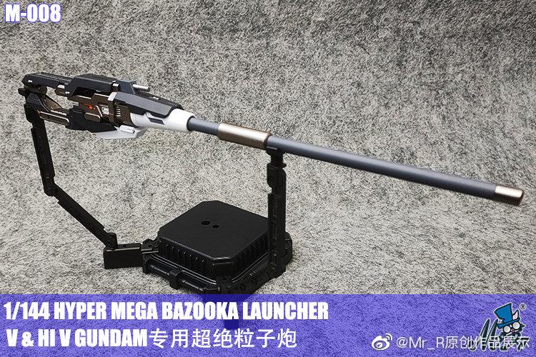 G678_HG_144_mega_bazooka_launcher_009.jpg