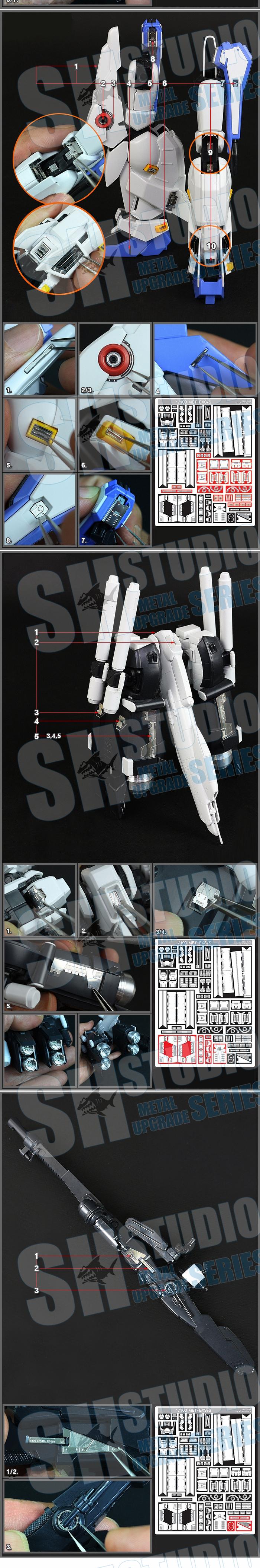 M111_ex_s_metal_004.jpg