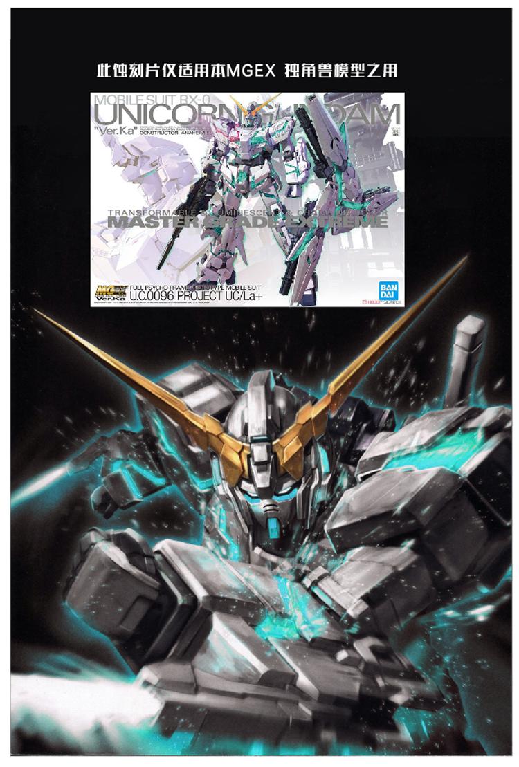 M124_MGEX_unicorn_003.png