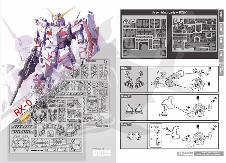 M125_MG_unicorn_009.jpg