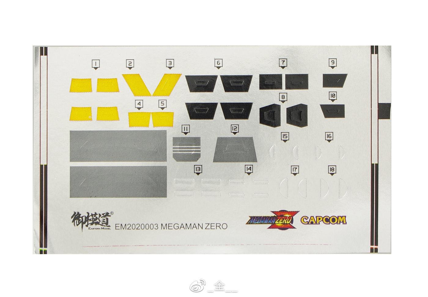 S402_e_model_ZERO_CAPCOM_029.jpg