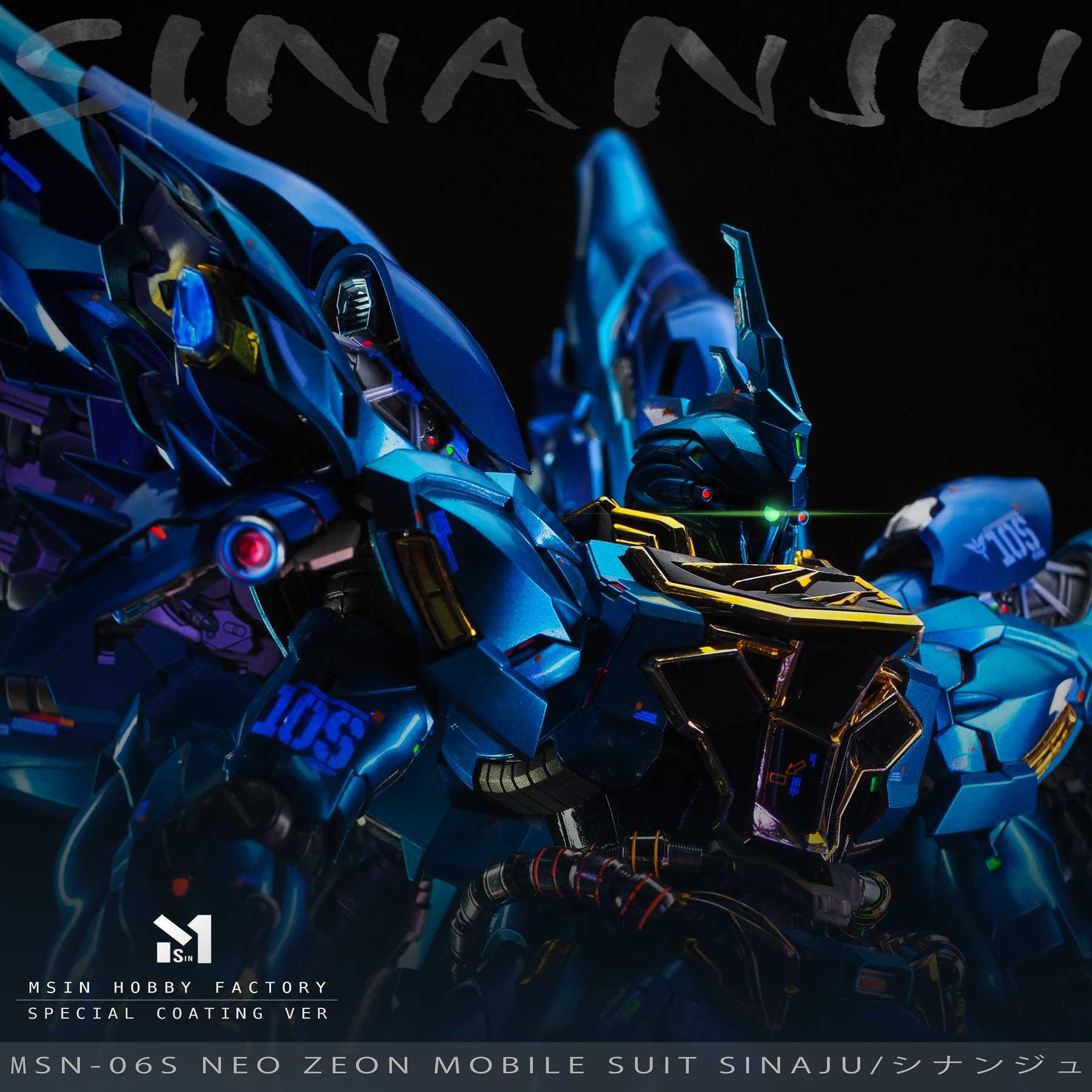 S437_4_sinanju_takumi_blue_001.jpg
