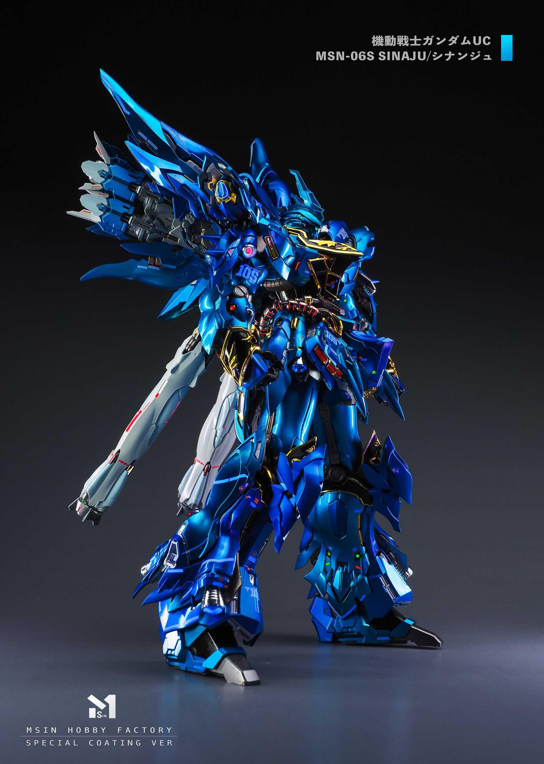 S437_4_sinanju_takumi_blue_002.jpg