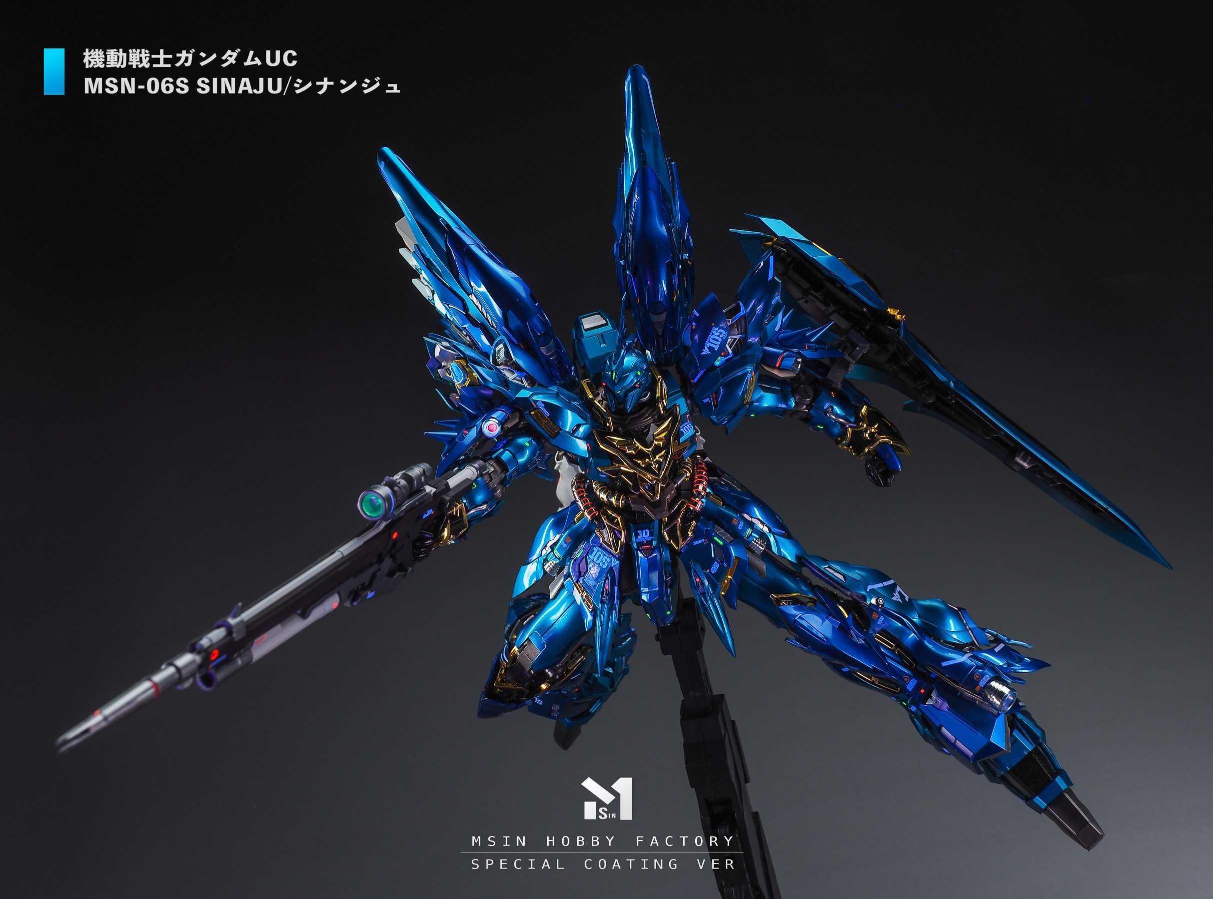 S437_4_sinanju_takumi_blue_005.jpg