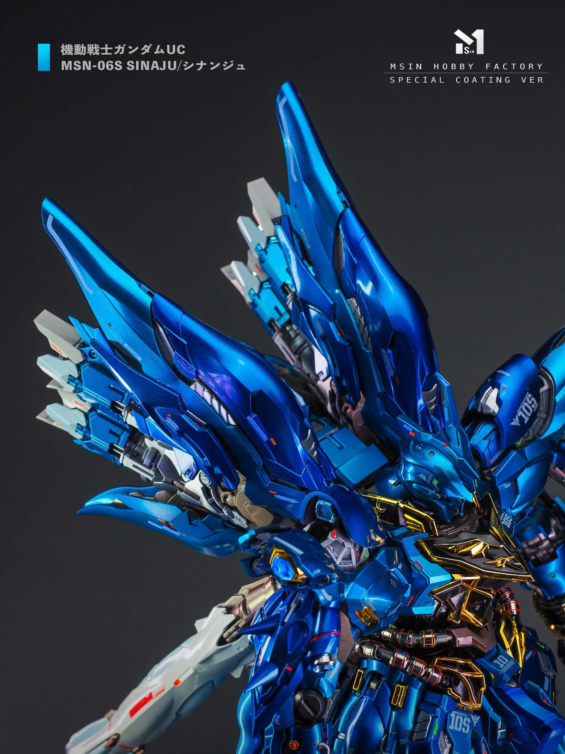 S437_4_sinanju_takumi_blue_010.jpg