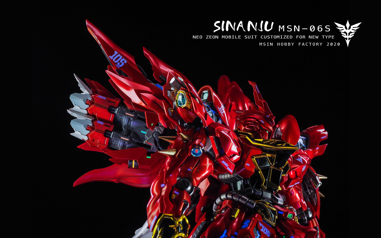 S437_6_takumi_sinanju_red_004.jpg