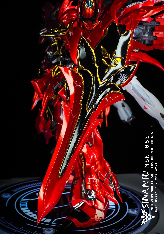 S437_6_takumi_sinanju_red_014.jpg