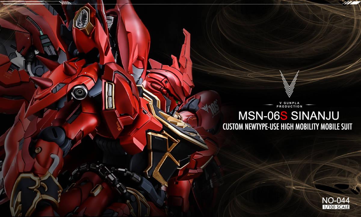 S437_mg_takumi_msn_06s_sinanju_010.jpg