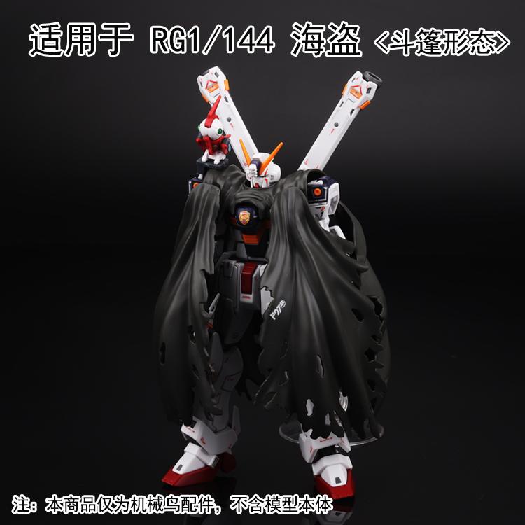 S469_susan_model_X1_RG_MG_006.jpg