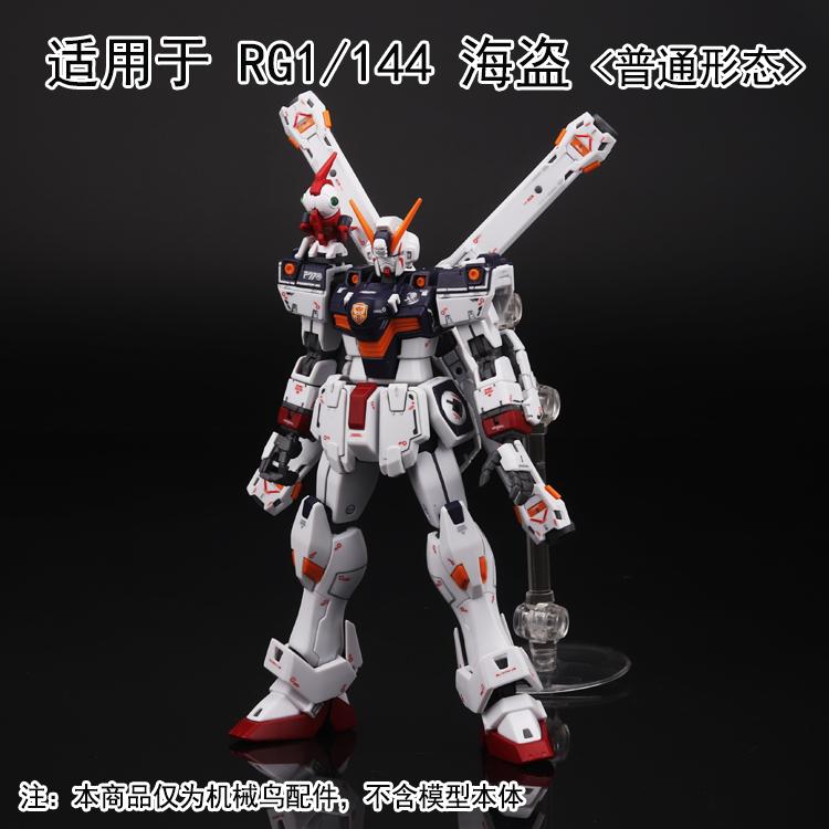 S469_susan_model_X1_RG_MG_007.jpg