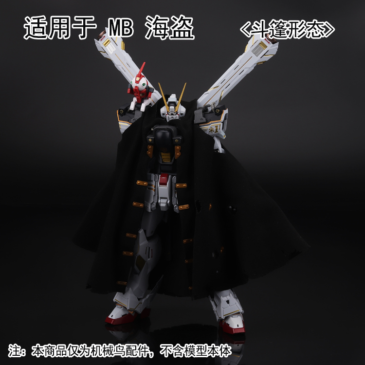 S469_susan_model_X1_RG_MG_008.jpg