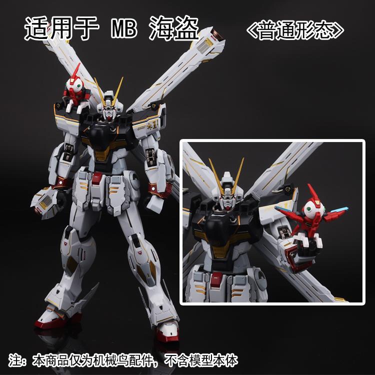 S469_susan_model_X1_RG_MG_009.jpg