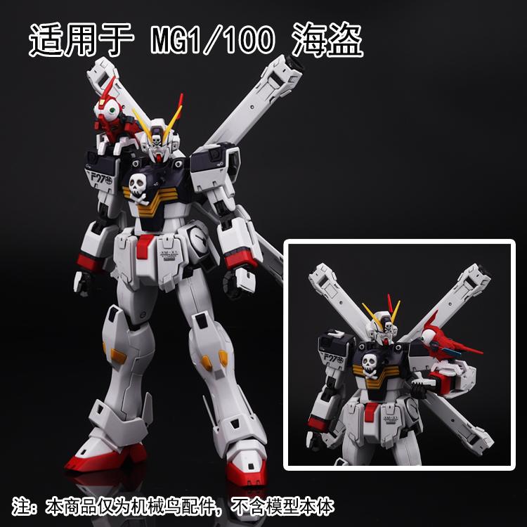 S469_susan_model_X1_RG_MG_010.jpg