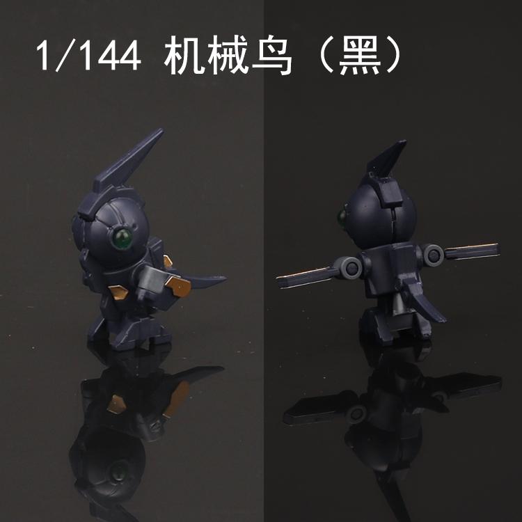 S469_susan_model_X1_RG_MG_014.jpg
