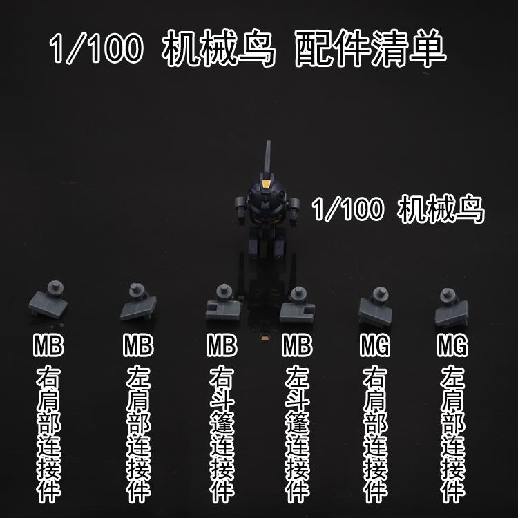S469_susan_model_X1_RG_MG_016.jpg