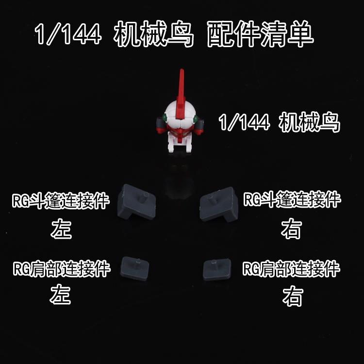 S469_susan_model_X1_RG_MG_017.jpg
