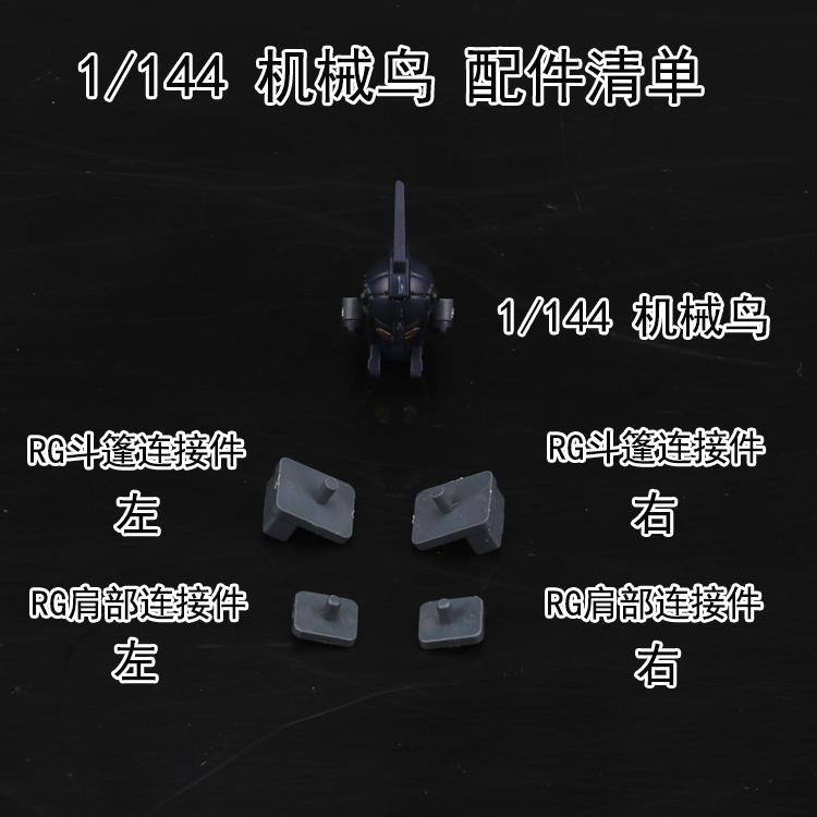S469_susan_model_X1_RG_MG_018.jpg