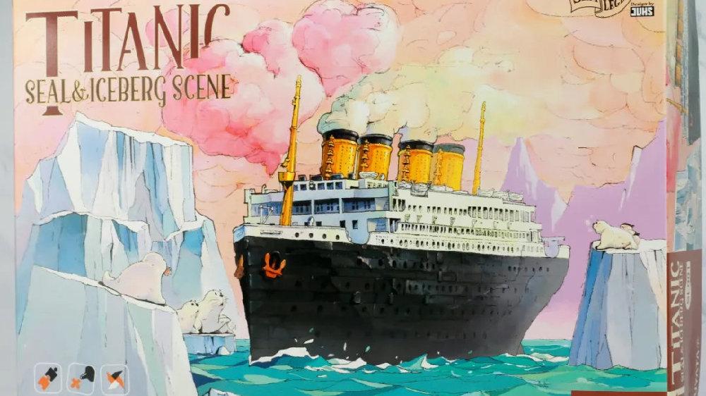 S484_1_2_RMS_Titanic_ice_SOUTHAMPTON_001.jpg