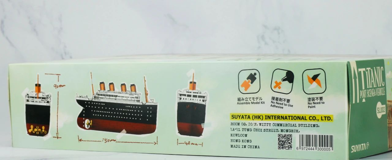 S484_1_2_RMS_Titanic_ice_SOUTHAMPTON_009.jpg