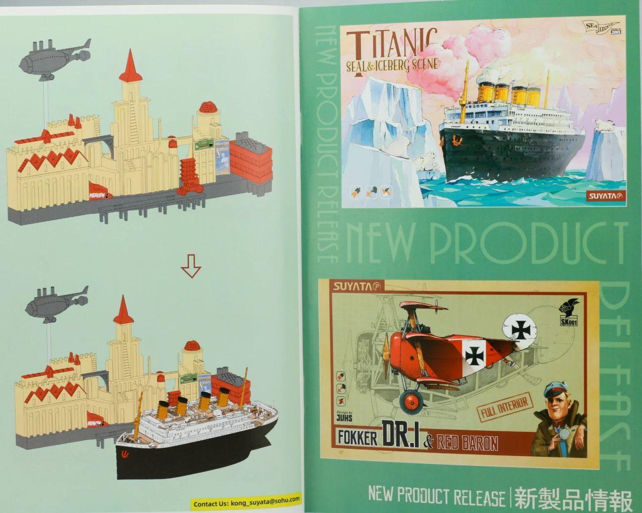 S484_1_2_RMS_Titanic_ice_SOUTHAMPTON_014.jpg