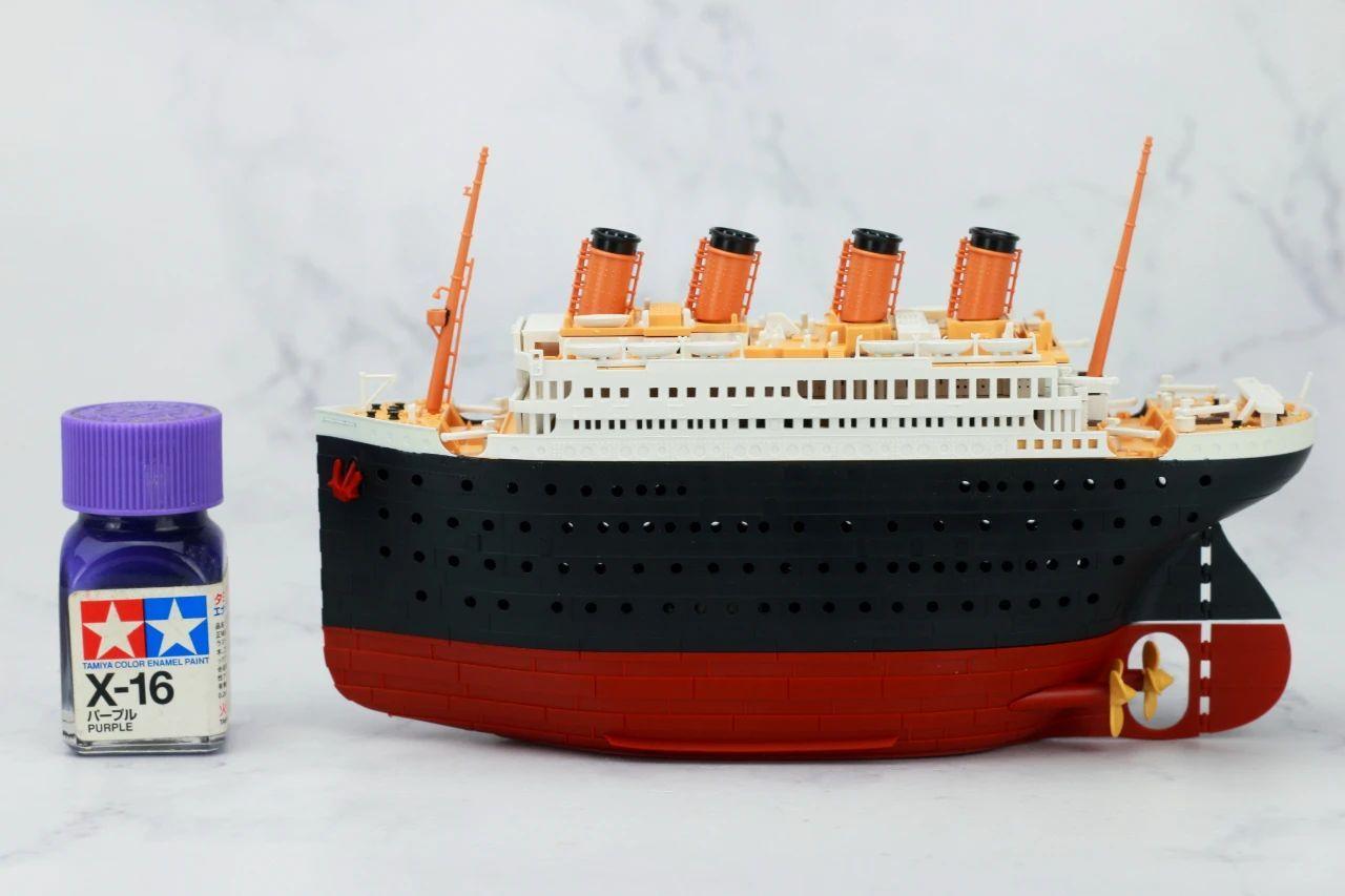 S484_1_2_RMS_Titanic_ice_SOUTHAMPTON_029.jpg